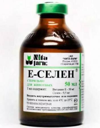 Ветеринарный препарат Е-селен для животных: инструкция по применению