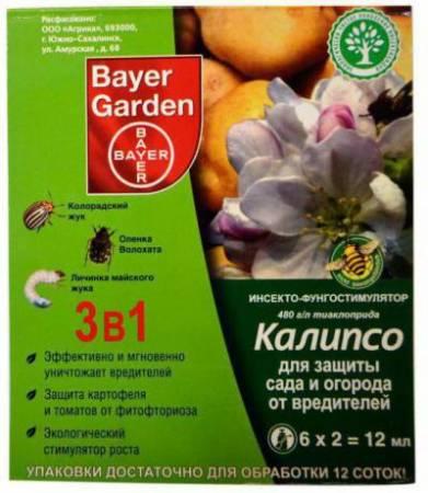 Инсектицид Калипсо: инструкция по применению