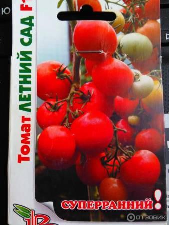 Отзыв: Семена томата Биотехника Летний сад F1 - Урожайный сорт для открытого грунта