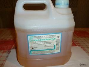 Лекарства для животных > Йод однохлористый (раствор для наружного применения)»/> <h2><span id=