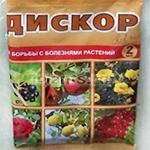 Противогрибковые препараты для растений