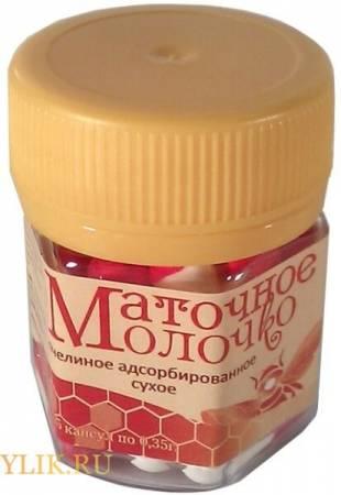 Применение и свойства адсорбированного пчелиного маточного молочка