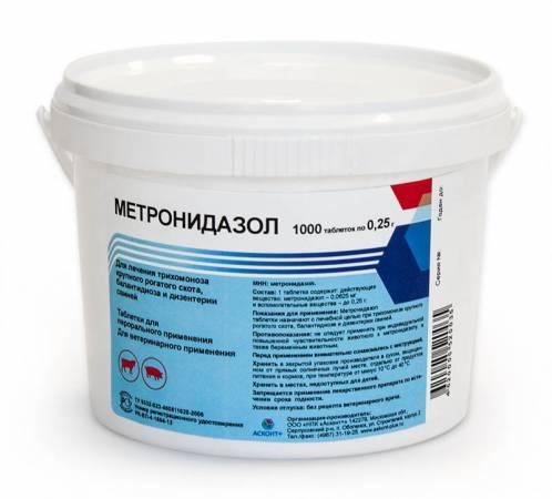 Метронидазол ветеринарный инструкция по применению