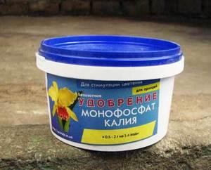 Что такое монофосфат калия: его состав и применение